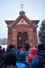 Cerkiew w Sokołowsku, trzeba było wejść na kilka tur